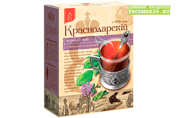 черный чай краснодар